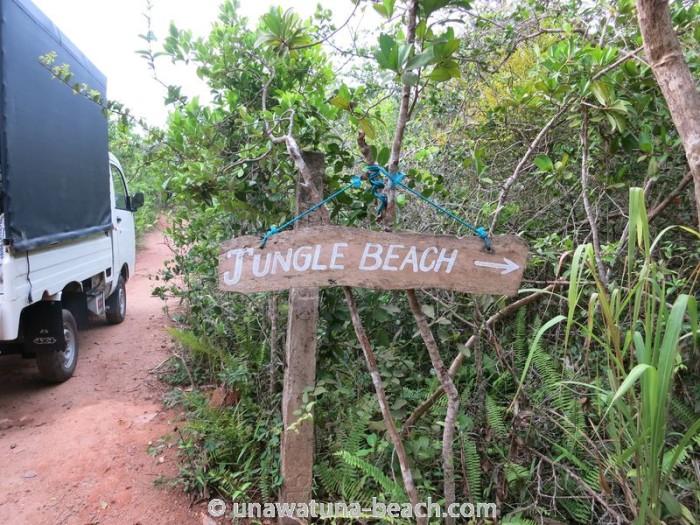 Jungle-Beach-Unawatuna29
